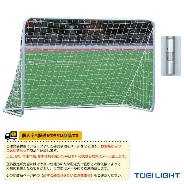 [送料別途]ミニサッカーゴール1624/1台(B-7898)