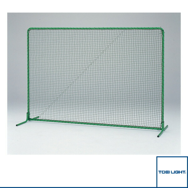 [送料別途]防球フェンス2×3DX(B-7973)