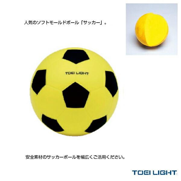 ソフトモールドサッカー190(B-7988S)