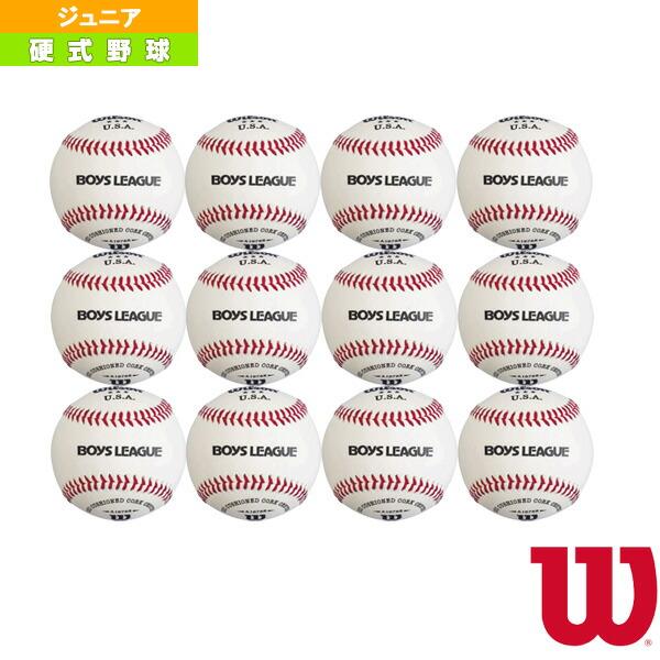 日本少年野球連盟(ボーイズリーグ)試合球/硬式試合球『1ダース(12球)』(WTA1076R)
