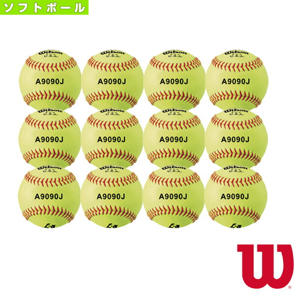 革ソフトボール試合球/イエロー『1ダース(12球)』(WTA9090J)