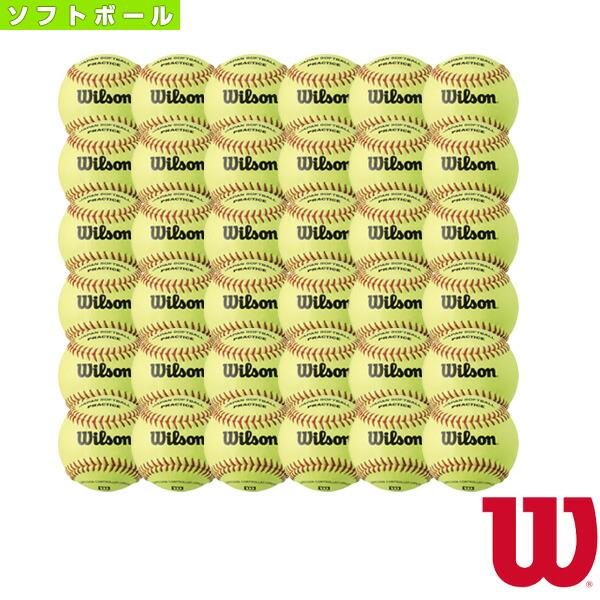革ソフトボール練習球/イエロー『3ダース(36球)』(WTA9611J)