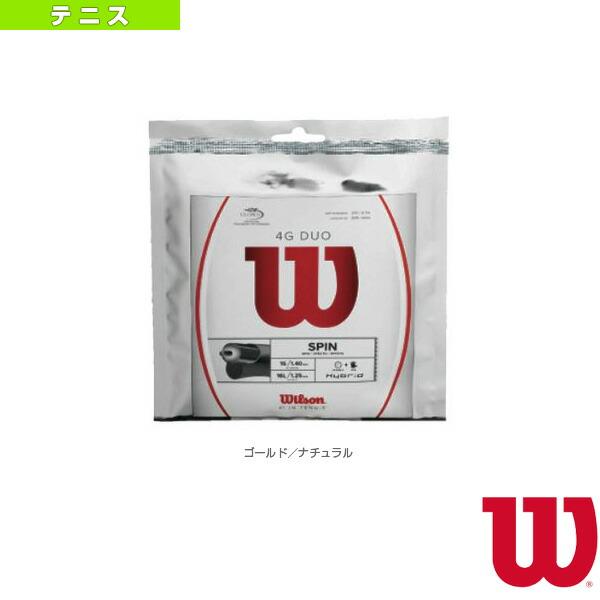 4G DUO/4G デュオ/日本限定モデル(WRZ997115)