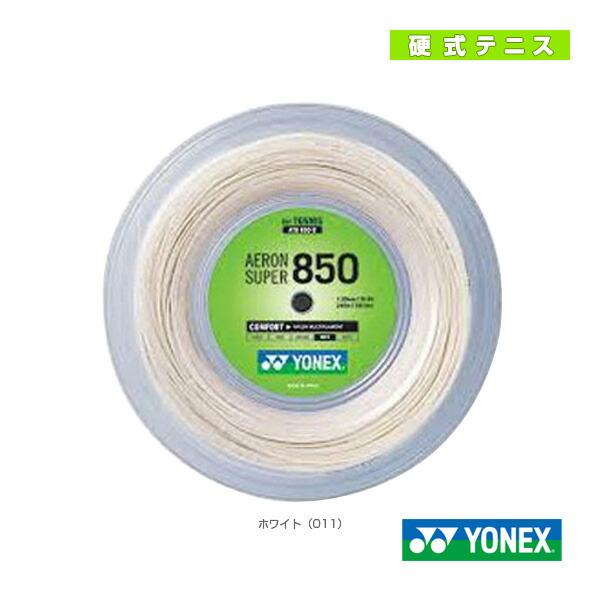 エアロンスーパー850 240m ロール/AERON SUPER 850(ATG850-2)