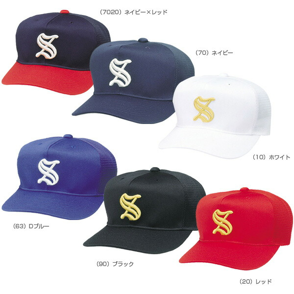 60c9c0a2d093e Sportsplaza  Mesh base ball cap half-angle CBA 6 types