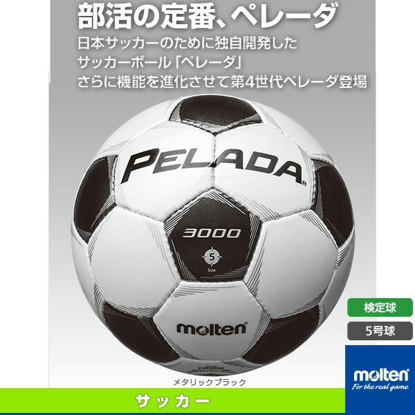ペレーダ3000/検定球/5号球(F5P3000)