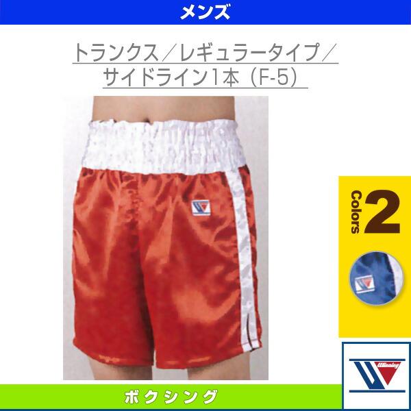 Sportsplaza: Ring shoes (RS-100) | Rakuten Global Market