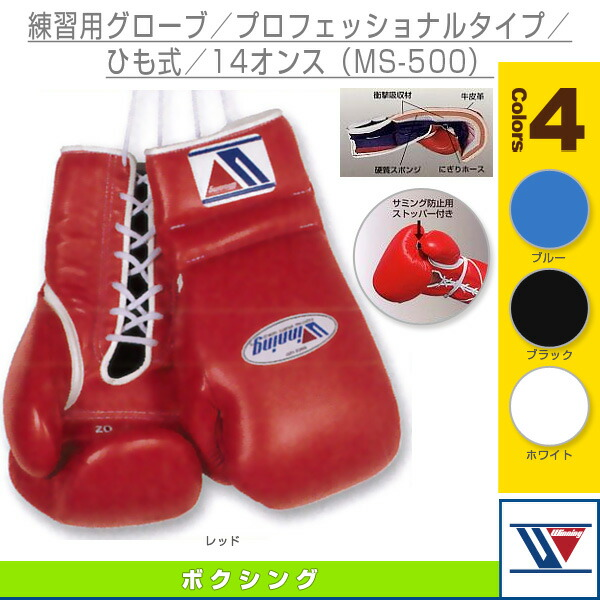 Rakuten Global Market: [winning Boxing