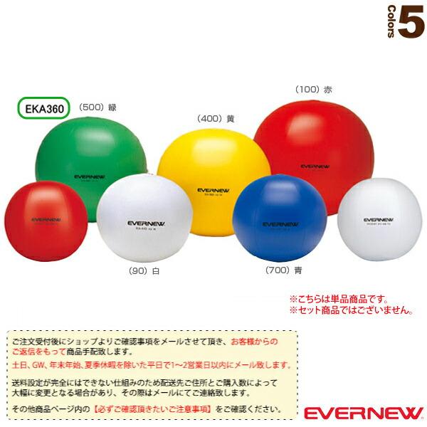[送料別途]カラー大玉 120(EKA360)