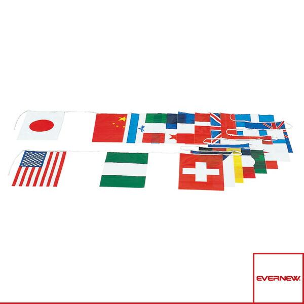 万国旗P(EKA383)