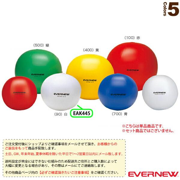 [送料別途]カラー大玉 90(EKA445)