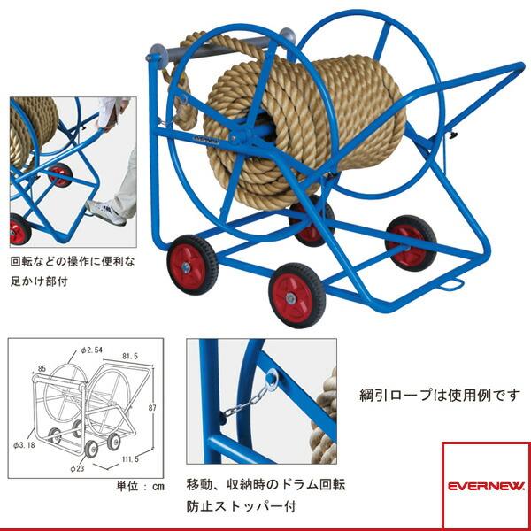 [送料別途]綱引ロープ巻取器 WN100-4(EKA585)