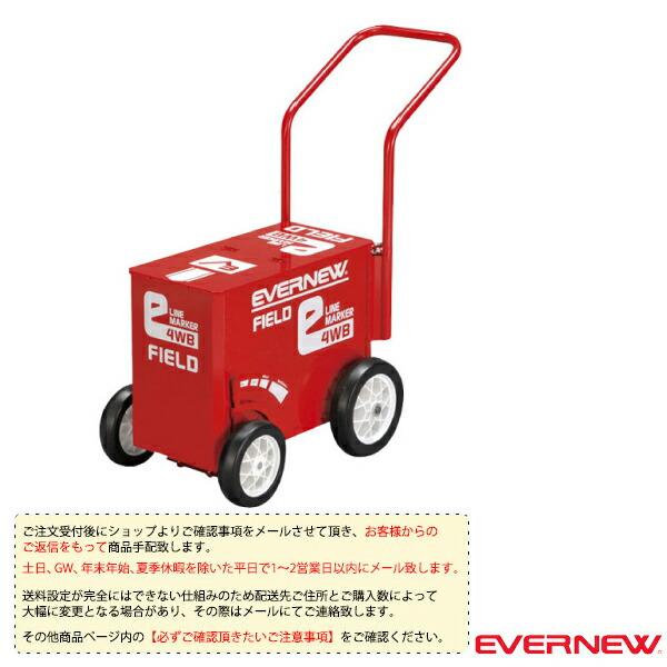 [送料別途]eライン引4WB/野球・フィールド用(EKA615)