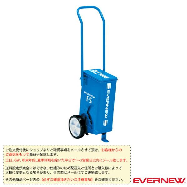 [送料別途]スーパーライン引 F5/フィールド用(EKA622)