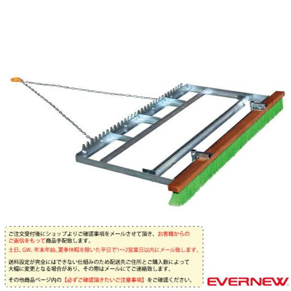 [送料別途]グラウンドレーキマット DX(EKA760)