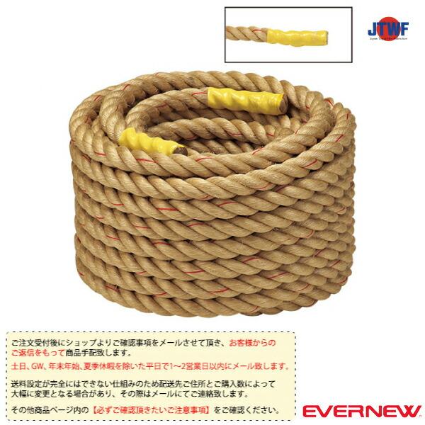 [送料別途]公認綱引ロープ 一般(EKA775)