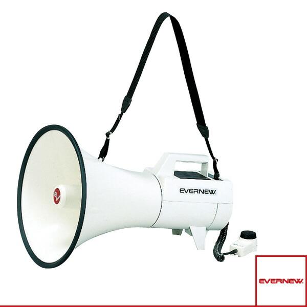 [送料別途]拡声器 130(EKB022)