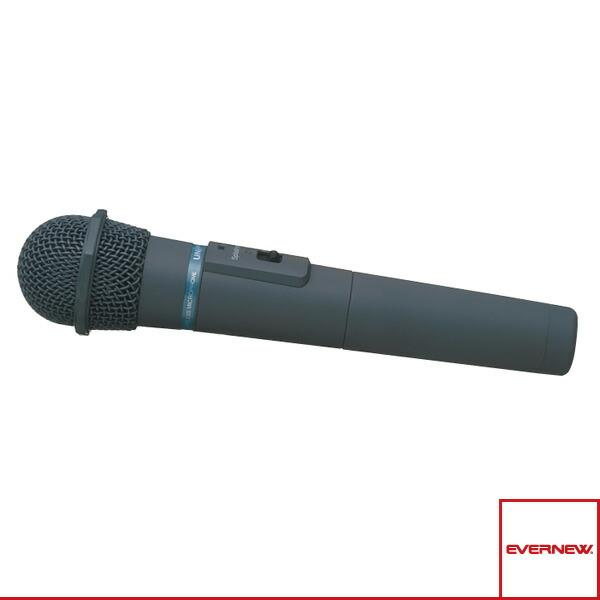 防滴型ワイヤレスマイク WM-3400(EKB100)