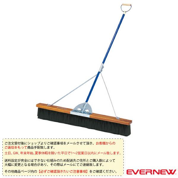[送料別途]コートブラシ OM-120 II(EKE791)