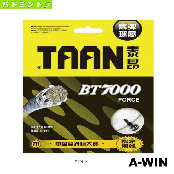 BT-7000 フォース/BT-7000 FORCE(BT7000)