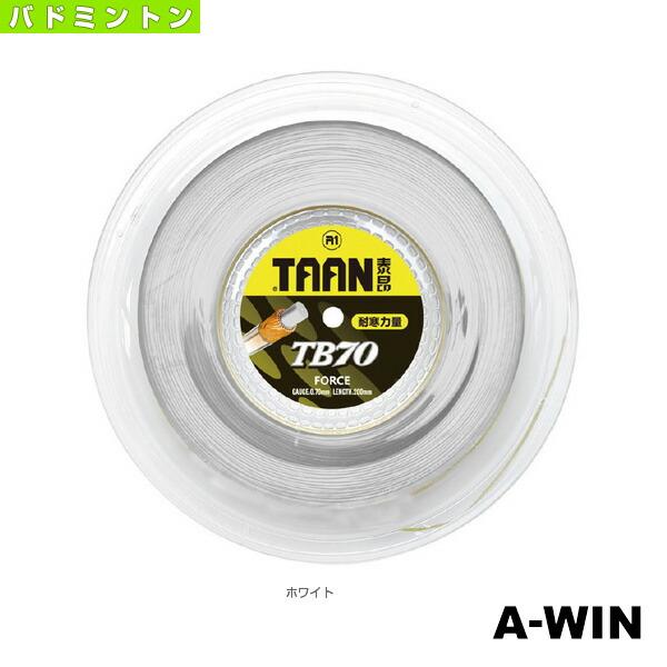 フォース/FORCE/200mロール(TB70-200)