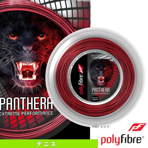 Panthera 125/パンテーラ 125/120mロール(PF0971)