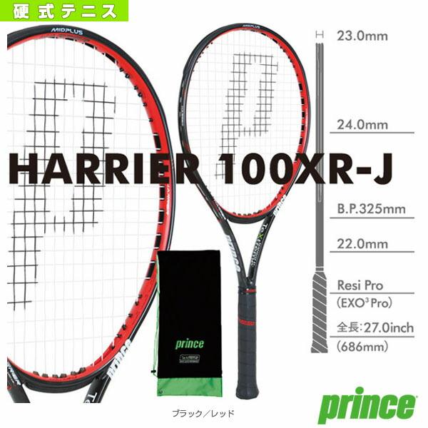 HARRIER 100XR-J/ハリアー 100XR-J(7T40G)