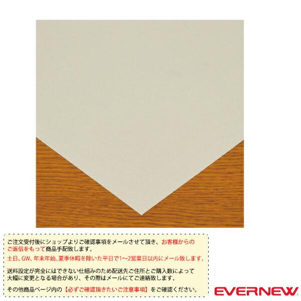 [送料別途]すべり止シート110×200(EKF108)