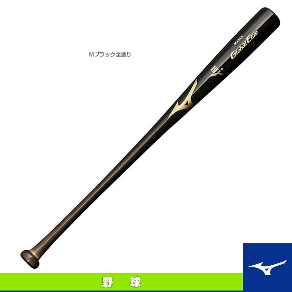 グローバルエリート メイプル プロモデル/長野型HC/84cm/平均900g/硬式用木製バット(1CJWH10184)