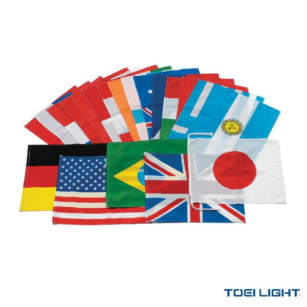 アクリル万国旗20/20ヶ国1組(B-6337)