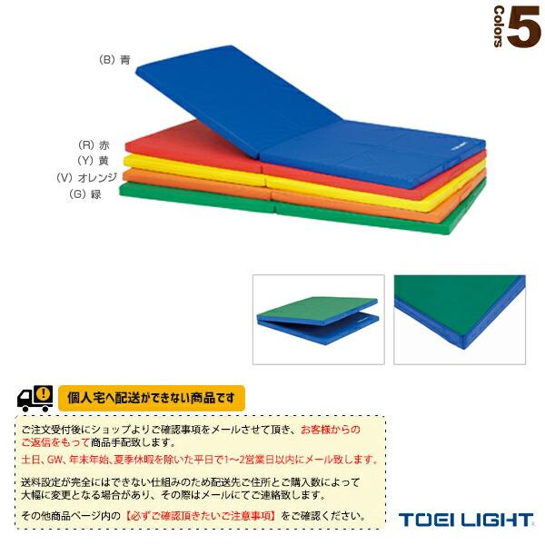 [送料別途]スポーツ軽量連結マットF/二つ折り/90×180×5cm(T-1216)