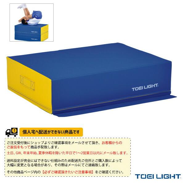 [送料別途]プレイフォームマットB(T-2417)