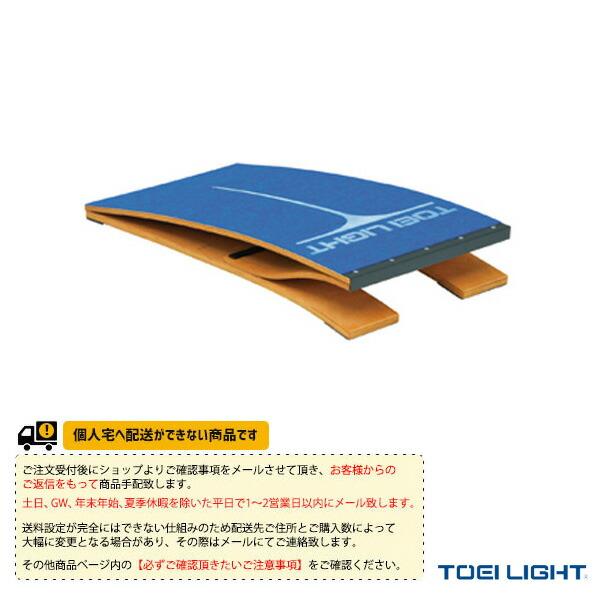 [送料別途]ロイター板100/小学校向(T-2717)
