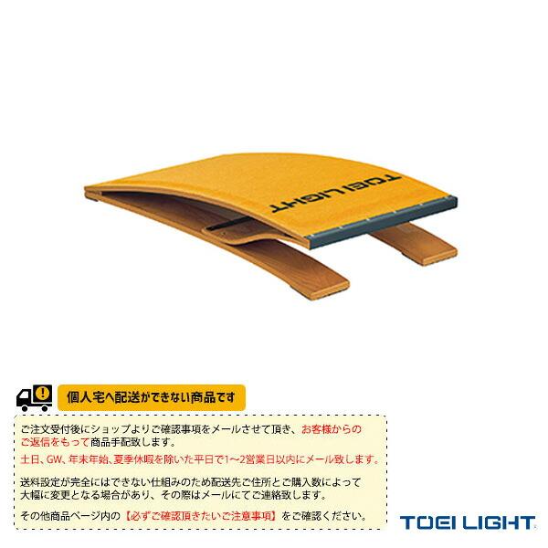 [送料別途]ロイター板120DX1/スポンジ入/中学校・高校・一般向(T-2720)