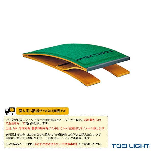 [送料別途]ロイター板120DX2/スポンジ入/中学校・高校・一般向(T-2721)
