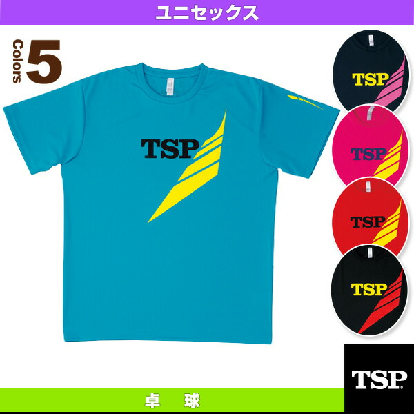 TT-142シャツ/ユニセックス(033402)