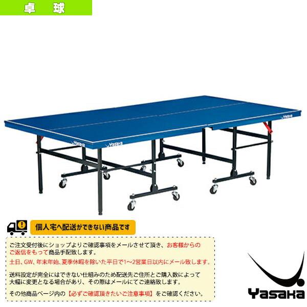 [送料別途]卓球台 SP-22A/セパレート式(T-5022)