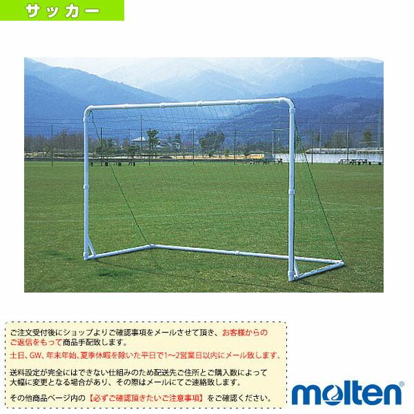 [送料お見積り]簡易ミニサッカーゴール/2台セット(ZMF)