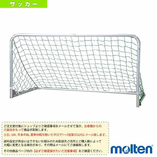 [送料お見積り]折り畳みミニサッカーゴール/2台セット(ZMSG2010)