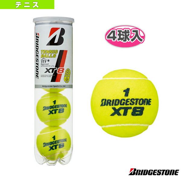 XT-8 4球入(エックスティーエイト)『缶単位(1缶/4球)』