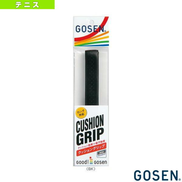 クッショングリップ/テニス・ソフトテニス対応(AC32KR)