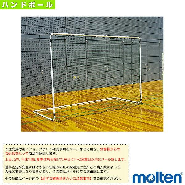 [送料お見積り]小学生ハンドボール専用簡易ゴール/1台(AHG)
