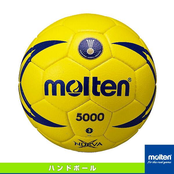 ヌエバX5000/国際公認球/屋内専用/3号球(H3X5001)