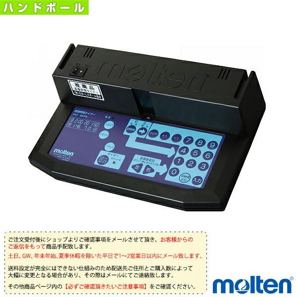 [送料お見積り]操作盤/ハンドボール退場タイマー HSTDP用(HSTBXPN)