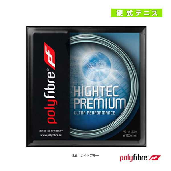 HIGHTEC PREMIUM/ハイテックプレミアム/12.2m(PF0270LB/PF0260LB)