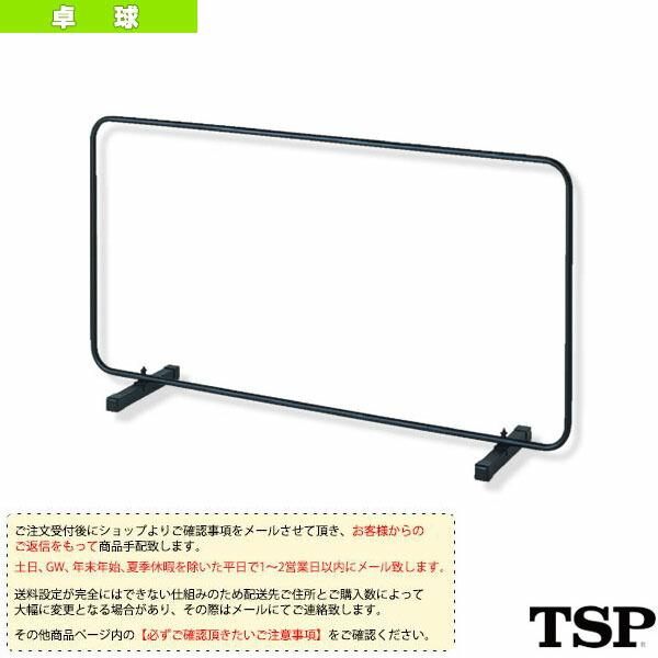 [送料お見積り]防球フェンス本体/2m幅用(051110)