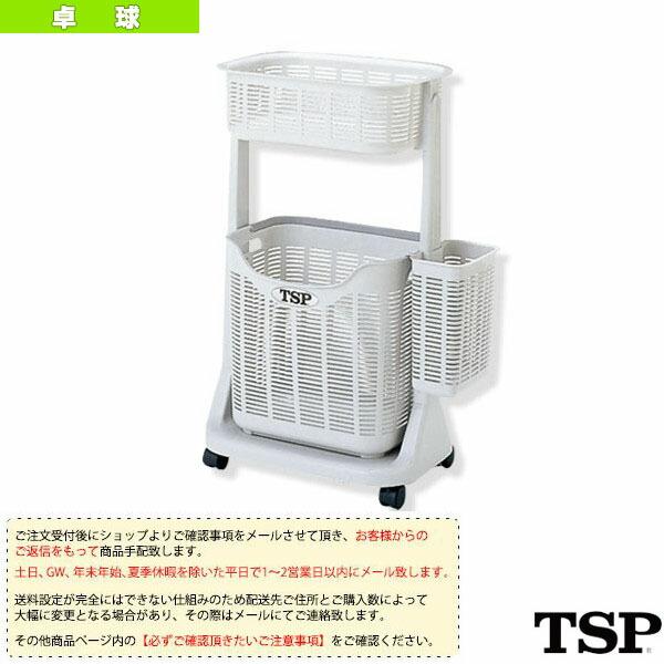 [送料お見積り]TSP ボールスタンドP(051120)