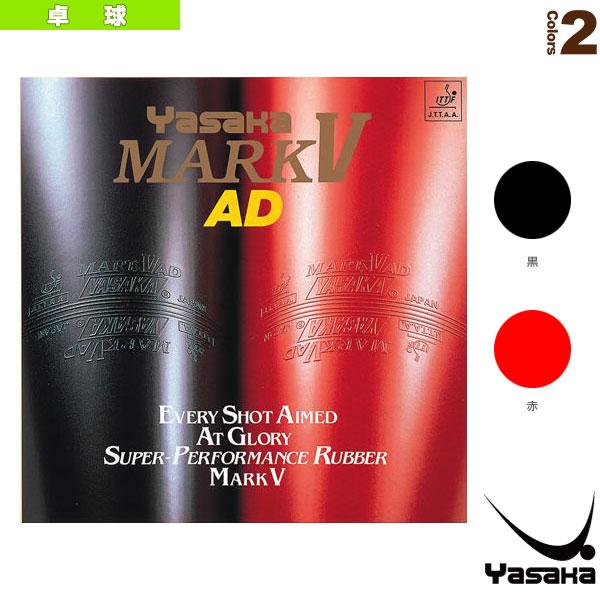 マーク 5 AD/MARK V AD(B-11)