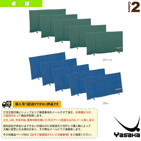 卓球フェンス/5枚組(K-100)