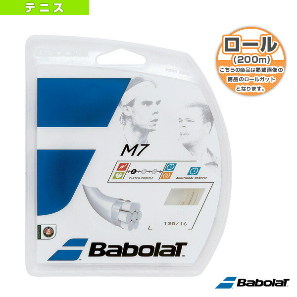 M7/200m ロール(BA243131)